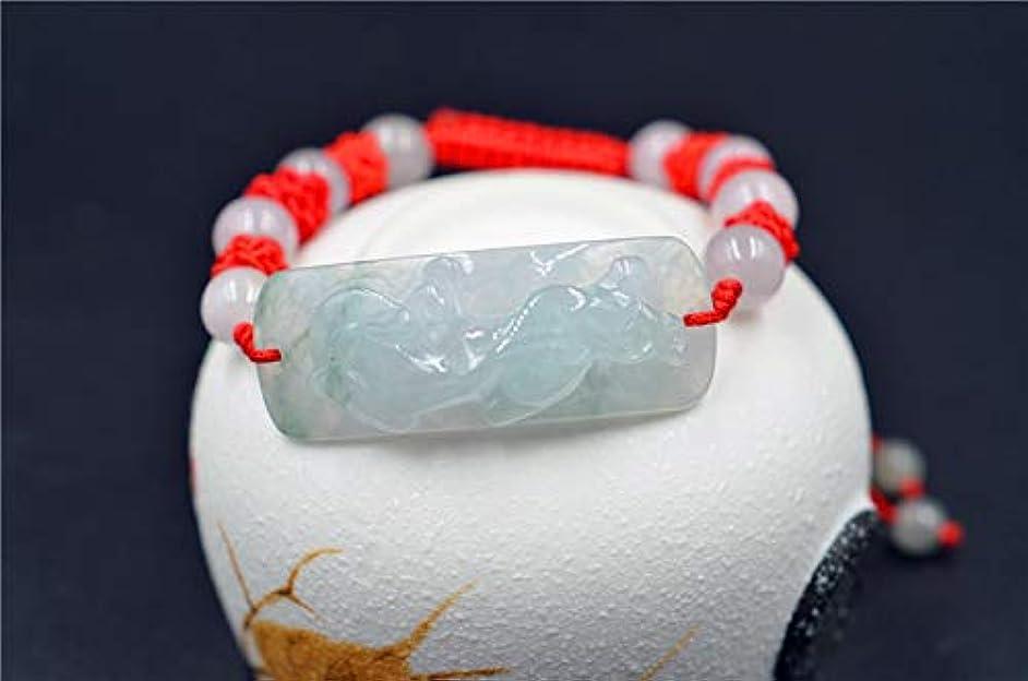 natural grade A jade bracelet with beads on the strip dragon theme Burma jadeite stone