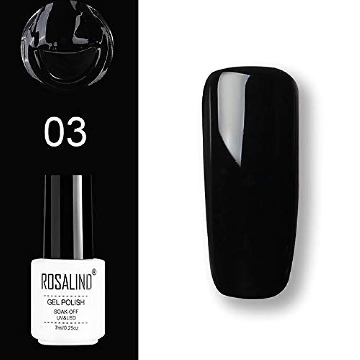南方のラボオーストラリア人ファッションアイテム ROSALINDジェルポリッシュセットUV半永久プライマートップコートポリジェルニスネイルアートマニキュアジェル、容量:7ml 03ブラック 環境に優しいマニキュア