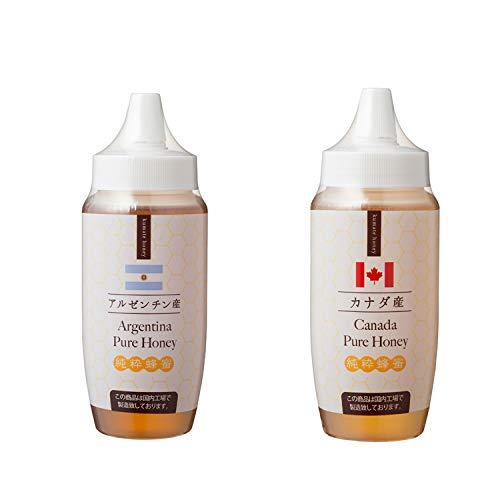 [熊手のはちみつ]カナダ産&アルゼンチン産純粋はちみつ各500g 1本 2本SET はちみつ 蜂蜜