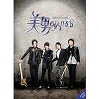 韓国ドラマ「美男ですね」OST 音楽監督限定版