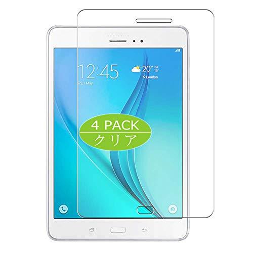 VacFun 4 Piezas HD Claro Protector de Pantalla Compatible con Samsung Galaxy Tab A 8.0 3G SM-T351 t355c, Screen Protector Sin Burbujas Película Protectora (Not Cristal Templado) New Version