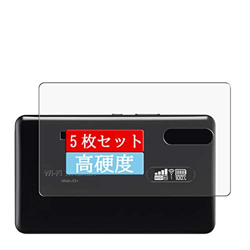 5枚 Sukix フィルム 、 Wi-Fi WALKER WiMAX2+ NAD11 向けの 液晶保護フィルム 保護フィルム シート シール(非 ガラスフィルム 強化ガラス ガラス ケース カバー ) 修繕版