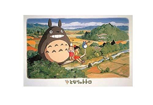 Ensky My Neighbor Totoro Sitting On The Tree   Puzzle (1000 Piezas)