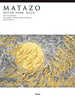 凸版印刷株主優待 現在の芸術 「日本絵画‐加山又造」 2021年カレンダー