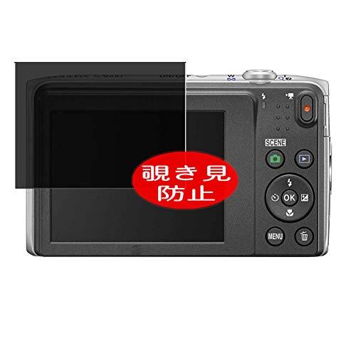 Vaxson Protector de pantalla de privacidad compatible con Nikon COOLPIX S3600, protector...