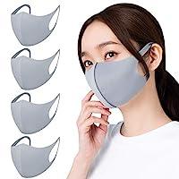 【Amazon限定ブランド】マスク ひんやり 4枚組 男女兼用 フィット感 耳が痛くなりにくい 呼吸しやすい 伸縮性抜群 立体構造 丸洗い 繰り返し使える レギュラー グレー Home Cocci