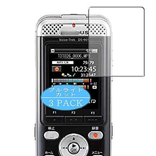 3枚 VacFun ブルーライトカット フィルム , OLYMPUS Voice-Trek DS-901 オリンパス 向けの ブルーライトカットフィルム 保護フィルム 液晶保護フィルム(非 ガラスフィルム 強化ガラス ガラス ) 改善版