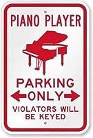 警告サイン-ピアノプレーヤーの駐車のみ、違反者には鍵がかけられます。通知のためのインチ通りの交通危険屋外の防水および防錆の金属錫の印