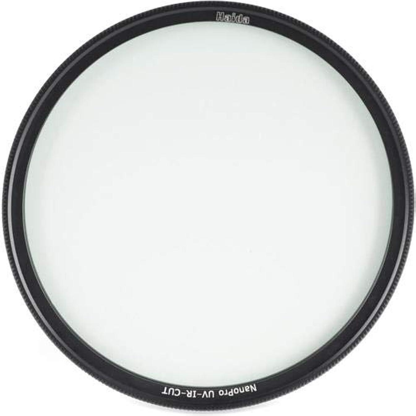 Haida NanoPro 58mm MC UV IR Cut Filter Optical Glass HD4222-58