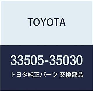 Toyota 72158-AE010-E0 Seat Track Bracket Cover