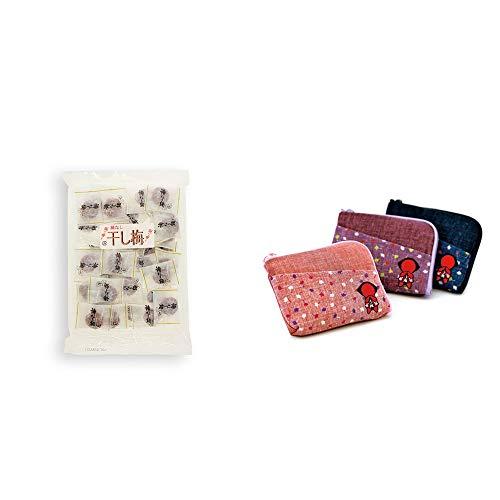 [2点セット] 種なし干し梅(160g)[個包装]・おねがいさるぼぼ ポーチ(小) 【ピンク】