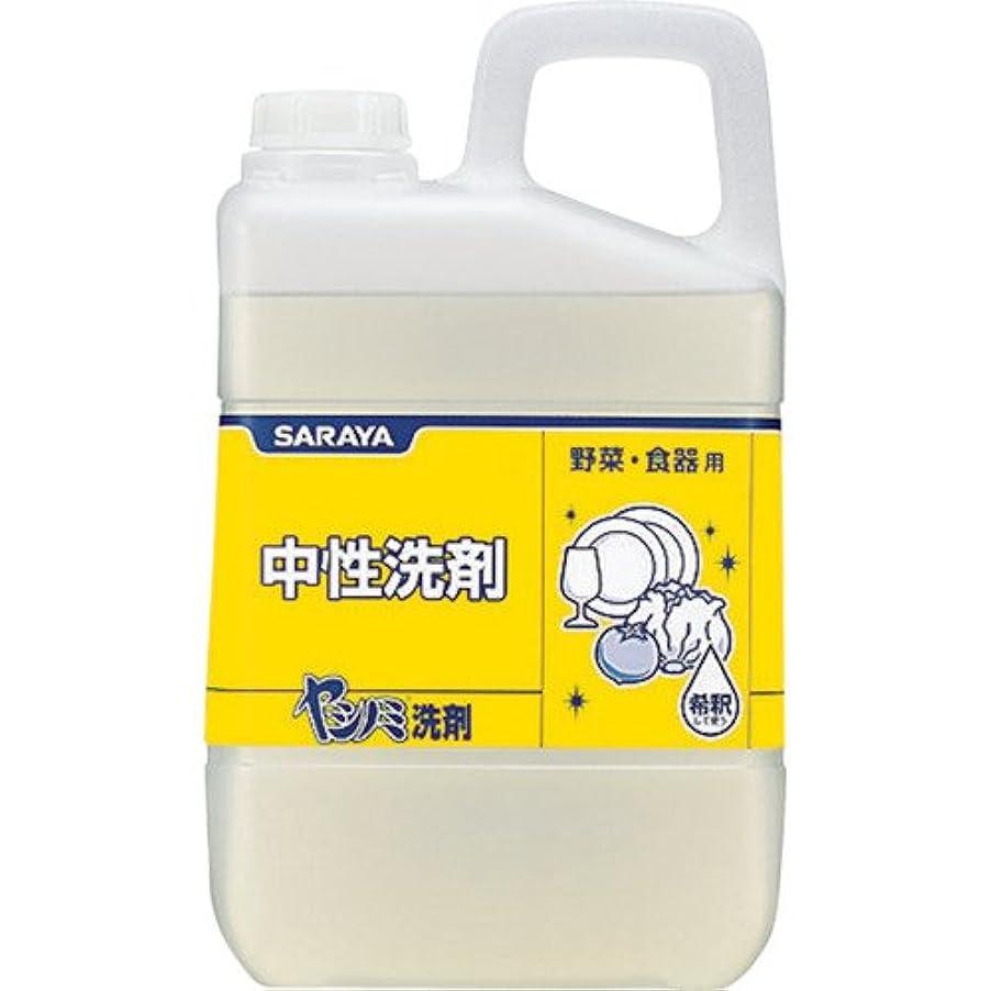 賃金共産主義テザーサラヤ ヤシノミ洗剤 業務用 3kg