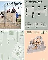 Archiprix 2019: The Best Dutch Graduation Projects Architecture, Urbanism, Landscape Architecture