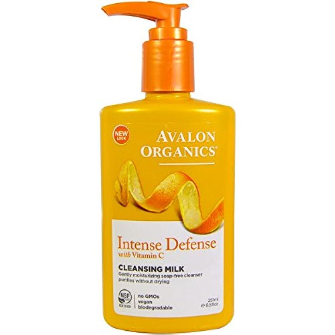 観光に行く移植今晩[海外直送品] アバロンオーガニック(Avalon Organics) ビタミンC クレンジングミルク  251ml