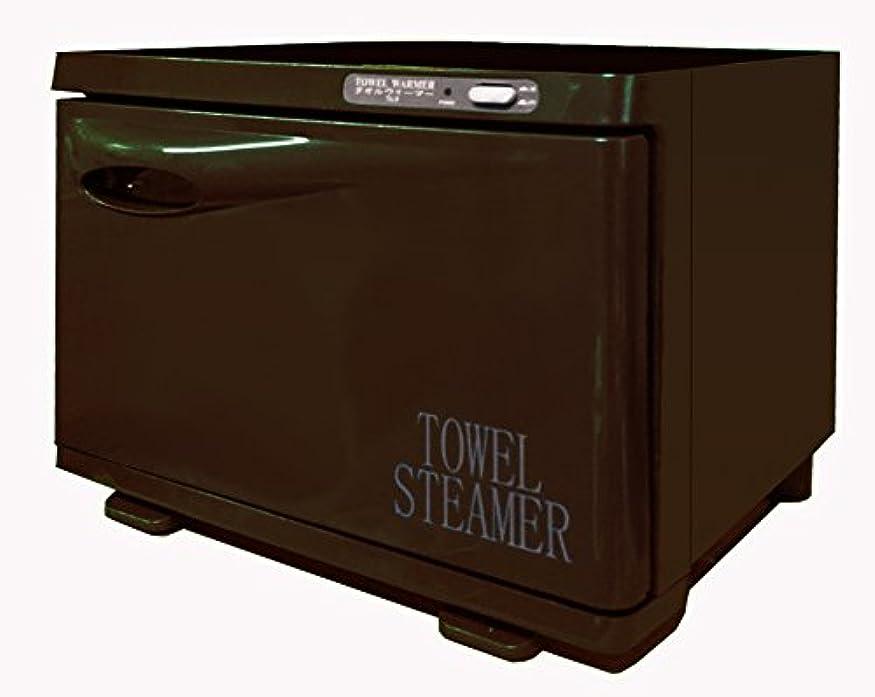 全滅させる夢オーブン2年保証 日本製部品 強化モデル タオルウォーマー7L モカ 縦開き Sサイズ