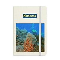 海洋魚人珊瑚科学は自然の写真 ノートブッククラシックジャーナル日記A 5