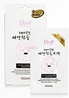 [Nesura] Dayb Black Charcoal Nose Pack (7sheets/1box) Mask Cleansing