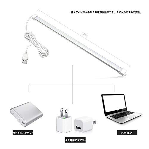 LEDバーライトスイッチ付き高輝度LEDライトLED蛍光灯35cmUSBライトledデスクライト卓上LEDライト卓上ライトLEDスタンドライトLEDデスクスタンドライト倉庫ショーケースキッチン照明撮影補助ライト(昼光色,35CM)