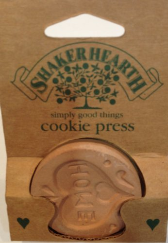 Shaker Hearth Simply Good Things Cookie Press - Heart with Home in Middle