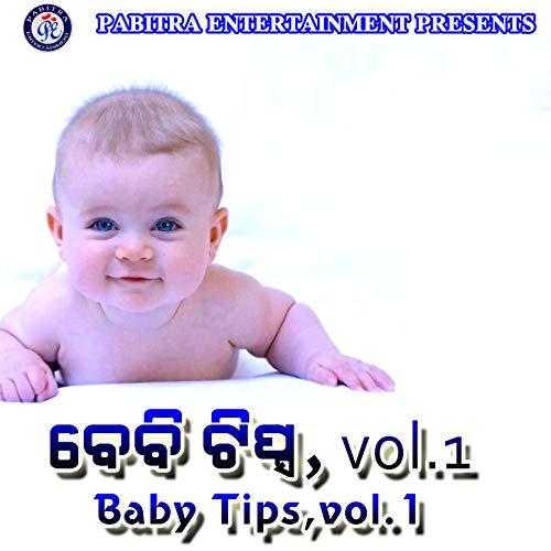 Baby Care Product Kiniba Samayare Dhyana Rakhantu