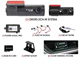 The Dashcam Store - DR590-2CH-IR System Full Installation Kit Including 32GB Memory Card