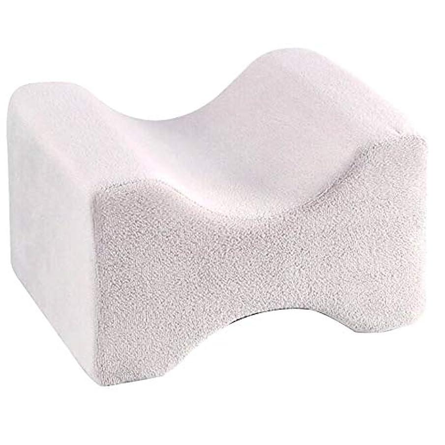 慣れている未払い旋律的ソフト枕膝枕クリップ足低反発ウェッジ遅いリバウンドメモリ綿クランプマッサージ枕用男性女性