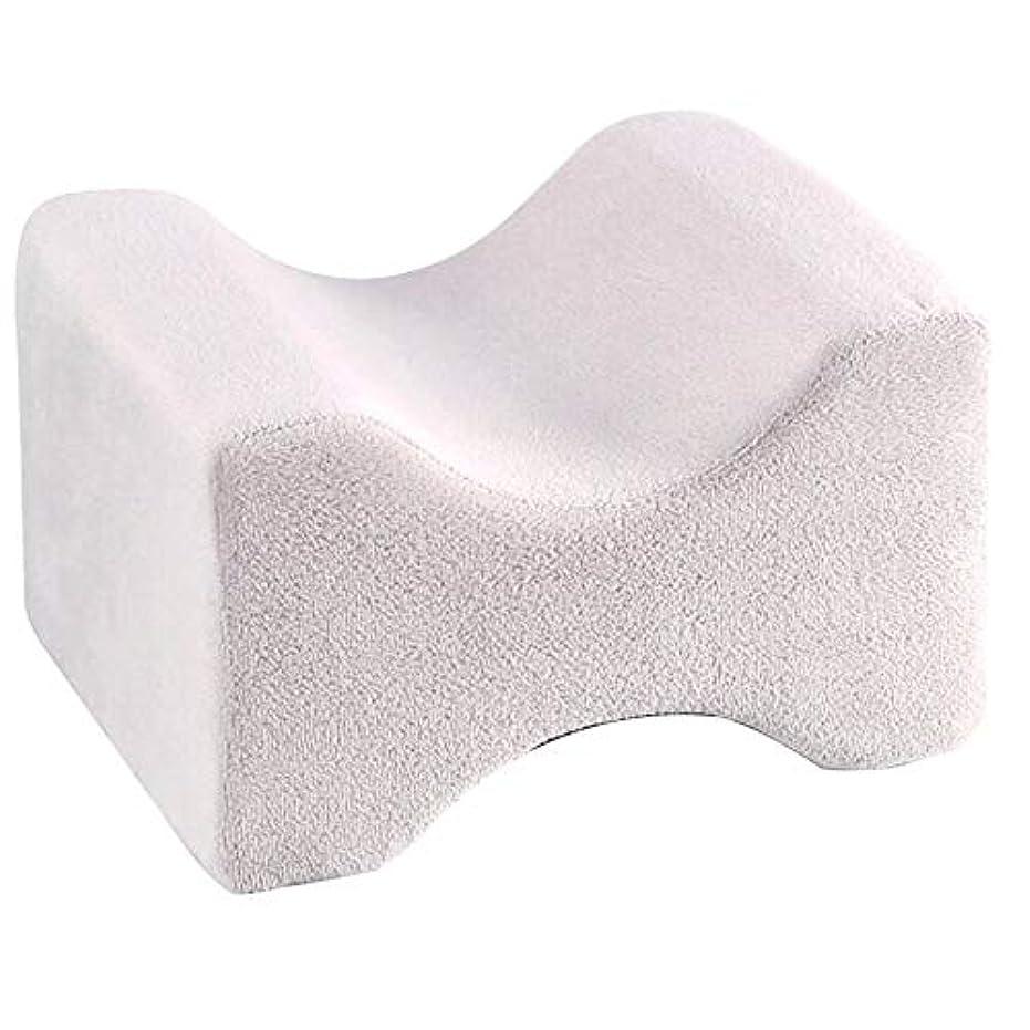 そこからメタルラインプラスチックソフト枕膝枕クリップ足低反発ウェッジ遅いリバウンドメモリ綿クランプマッサージ枕用男性女性