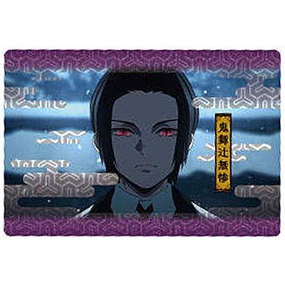 鬼滅の刃ウエハース2 [18.場面カード18:鬼舞辻無惨](単品)※カードのみです。お菓子は付属しません。