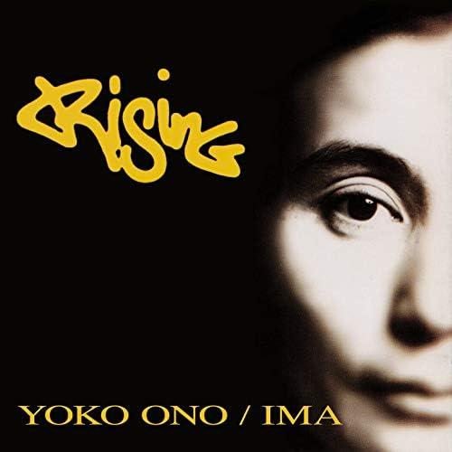 Yoko Ono & Ima