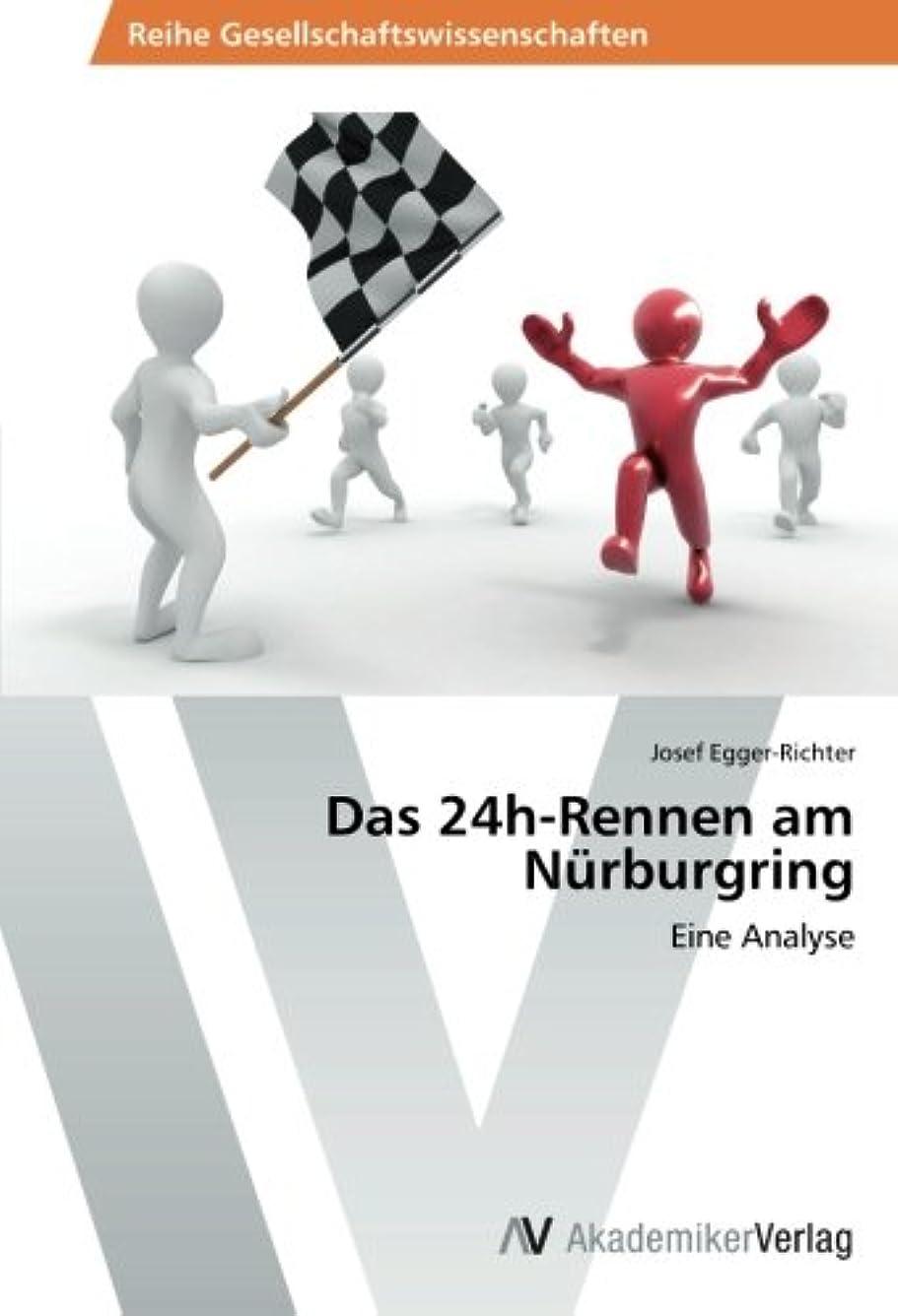 おもしろい好奇心パールDas 24h-Rennen Am Nurburgring
