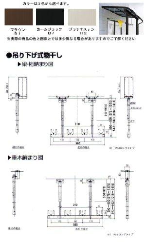 YKK吊下げ式テラス用物干し標準長さBEM-T2調整範囲長さ:500~900mm1セット2本入りプラチナステン