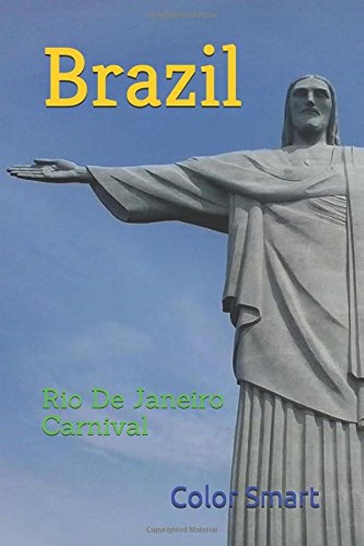 酸化するウィザード世紀Brazil: Rio De Janeiro Carnival