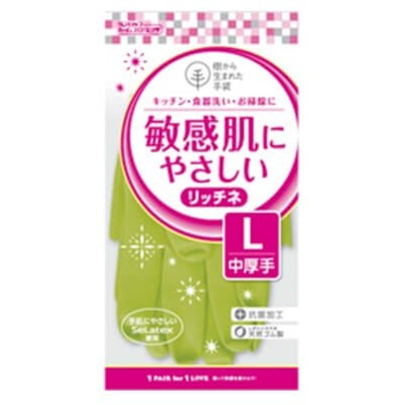 北米うるさいアプト【ケース販売】 ダンロップ 敏感肌にやさしい リッチネ 中厚手 L グリーン (10双×12袋)