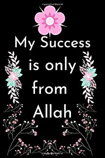 My Success is only from Allah: Lined Notebook with Islamic Quotation