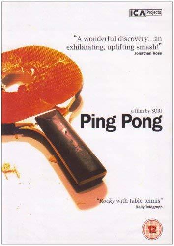 Ping Pong [2002] [DVD] [UK Import]