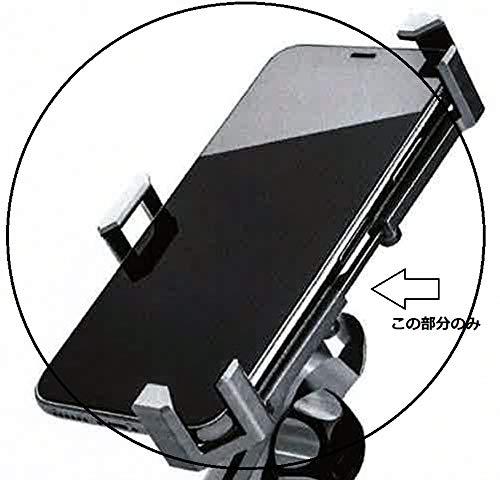 サイン・ハウスMOUNTSYSTEM『A-45デバイスホルダー(00081506)』