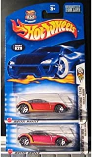 Hot Wheels 2003 First Editions Golden Arrow 17/42 029 COLOR VARIATIONS