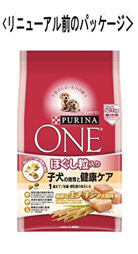 ピュリナワン子犬用(1歳まで)ほぐし粒入り子犬の発育と健康ケアチキン2.1kg(700g×3袋)[ドッグフード]