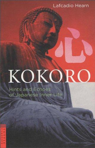 心 (英文版)  kokoro : Hints and Echoes of Japanese Lnner Lifeの詳細を見る