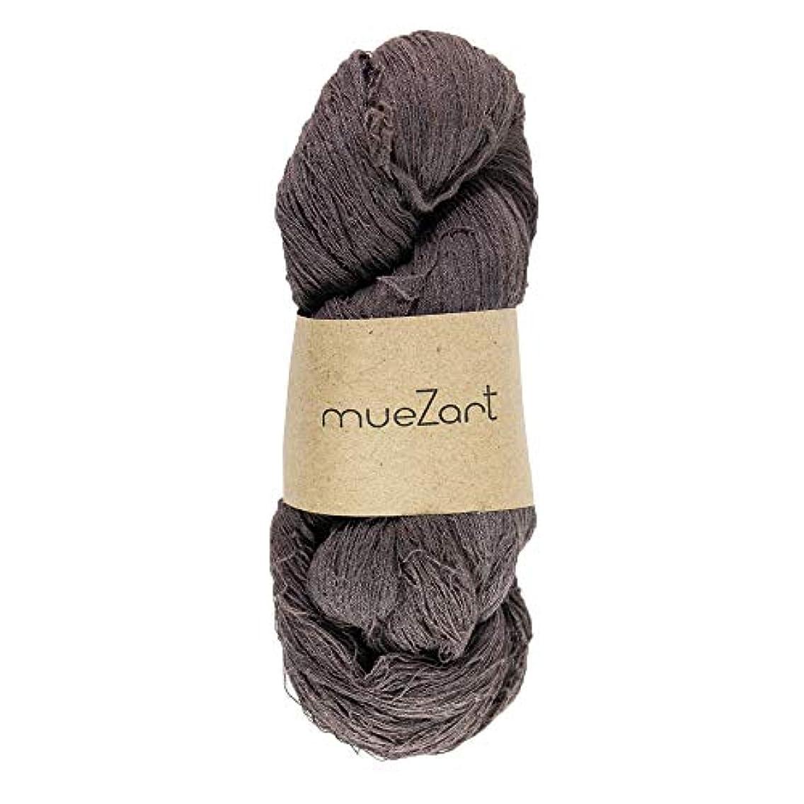 Muezart 100% Natural Eri Silk Yarn | Purple Ash Gray Dark
