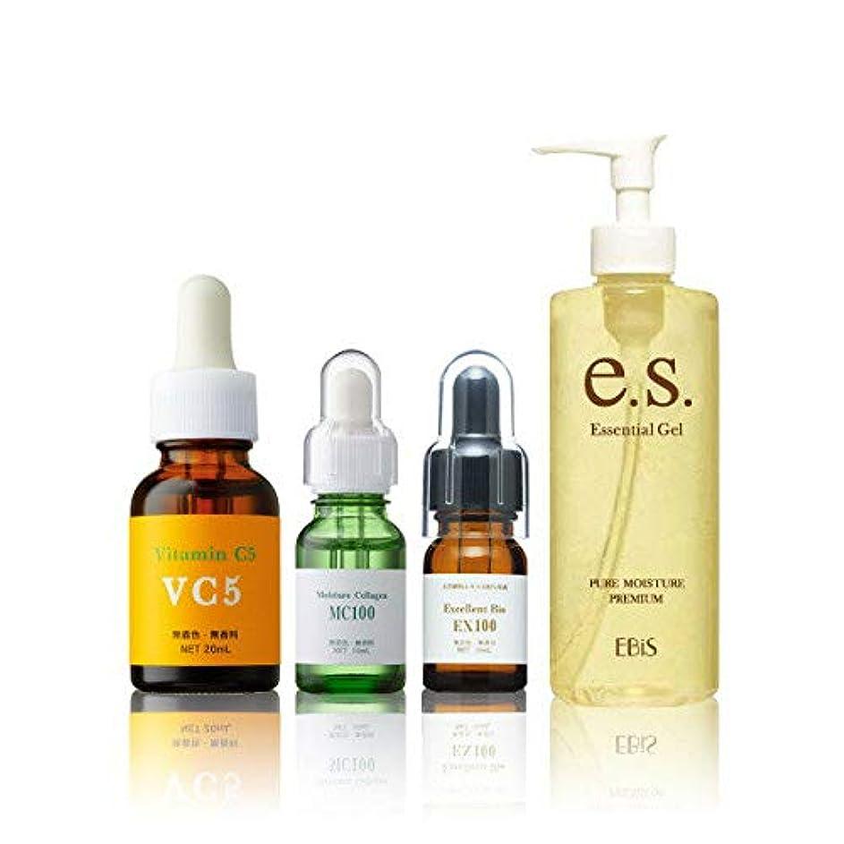 ひねりシプリーオーバーコートエビス化粧品(EBiS) 原液フルケアセット(ミニ) MC10010ml EX10010ml Cエッセンス20ml 美顔器ジェル105g