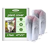 Kuopry Plant Covers Freeze Protection-47 x 72' Winter Drawstring Warm Plant Protection Cover Bags, Reusable Shrub Jacket Winter Tree Cover for Cold Frost Freeze Bird Insect Prevention White, 2 Packs