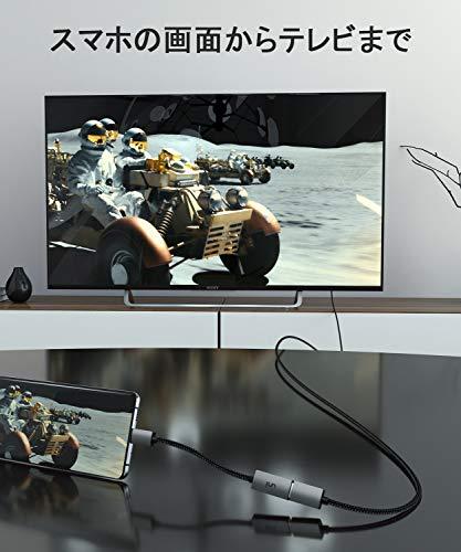 uniUSBTypeCHDMI変換アダプター[4K高解像度で在宅勤務/HDMIUSBTypeC/Thunderbolt3HDMIUSB-C]HDMIタイプCスマホHDMI変換アダプター,MacBookProAir/iPadPro20182020/SurfaceGo/GooglePixelbook/HuaweiMatebook