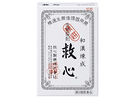 【第2類医薬品】救心 60粒