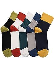 襪子 男士 【吸汗 防臭 棉】5雙裝 運動襪 24-28厘米 AB線 雙層針縫制 休閑 商務襪
