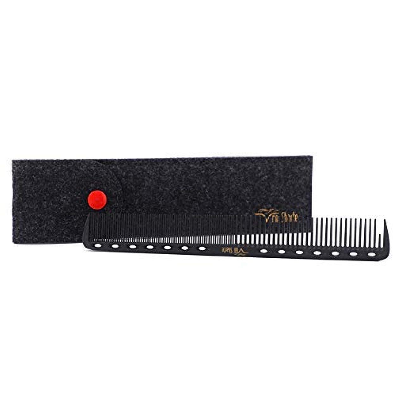 早熟世界に死んだめまいBarber Comb,Hair Cutting Combs Carbon Fiber Salon Hairdressing Comb 100% Anti Static 230℃ Heat Resistant with Smooth Round Teeth Bristle for Hair Partition/Remove Knots/Hair Cutting/Dying/Styling [並行輸入品]