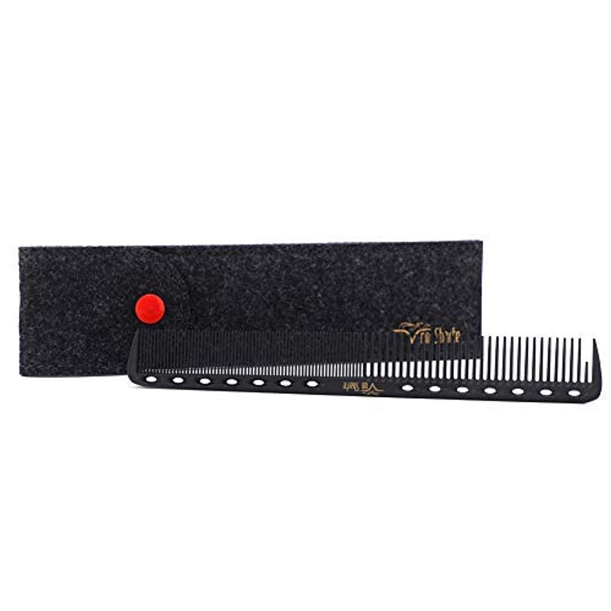 地平線限られた彼女自身Barber Comb,Hair Cutting Combs Carbon Fiber Salon Hairdressing Comb 100% Anti Static 230℃ Heat Resistant with Smooth Round Teeth Bristle for Hair Partition/Remove Knots/Hair Cutting/Dying/Styling [並行輸入品]