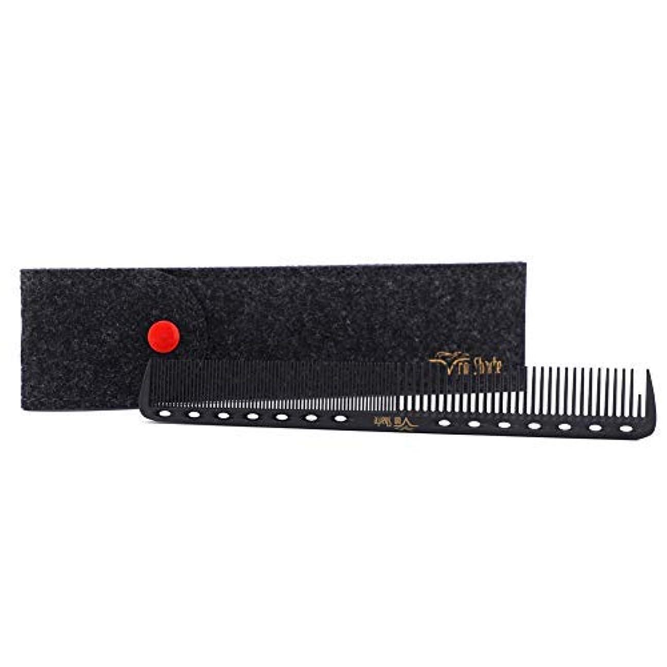 機知に富んだガイダンス勧めるBarber Comb,Hair Cutting Combs Carbon Fiber Salon Hairdressing Comb 100% Anti Static 230℃ Heat Resistant with Smooth Round Teeth Bristle for Hair Partition/Remove Knots/Hair Cutting/Dying/Styling [並行輸入品]