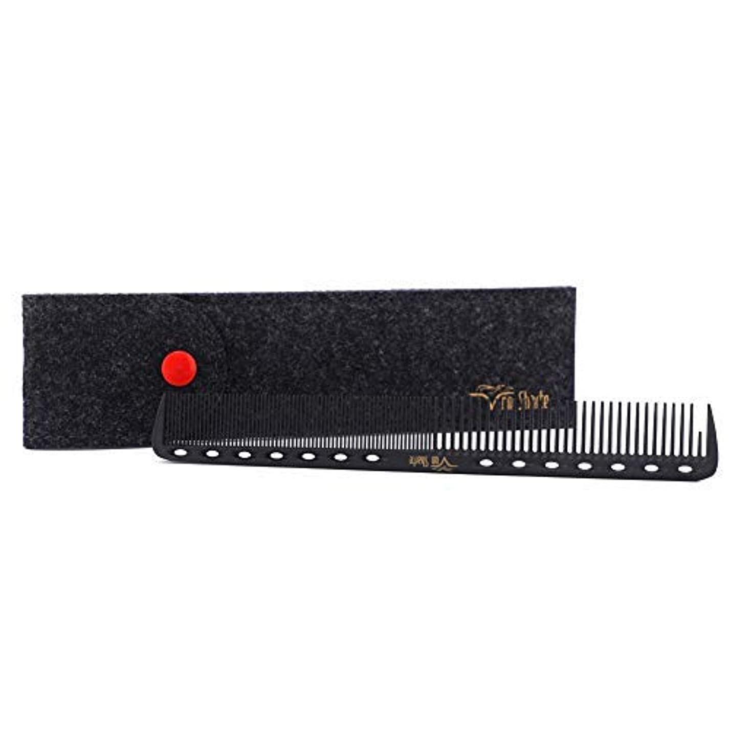 さまようパニック恐ろしいBarber Comb,Hair Cutting Combs Carbon Fiber Salon Hairdressing Comb 100% Anti Static 230℃ Heat Resistant with Smooth Round Teeth Bristle for Hair Partition/Remove Knots/Hair Cutting/Dying/Styling [並行輸入品]