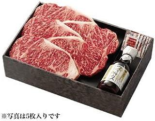 肉の万世 肉の万世 黒毛和牛サーロインステーキセット 180g×2枚